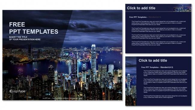 Powerpoint para presentacionesHong Kong de noche