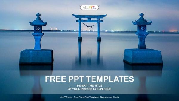 Descargar Presentaciones plantillas powerpointLa famosa puerta Torii