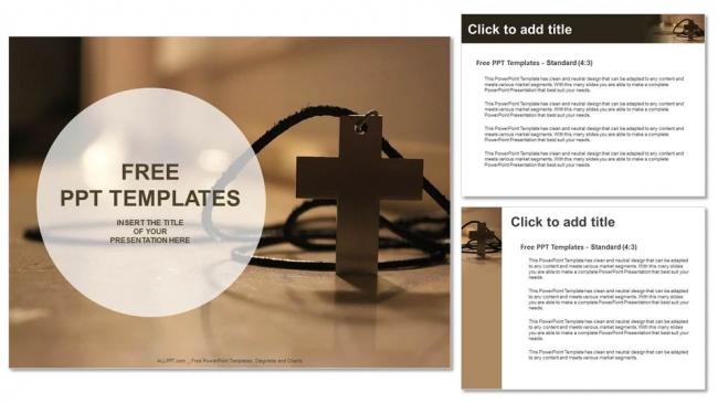 Presentaciones plantilla powerpointCollar simple de madera con cruz cristiana